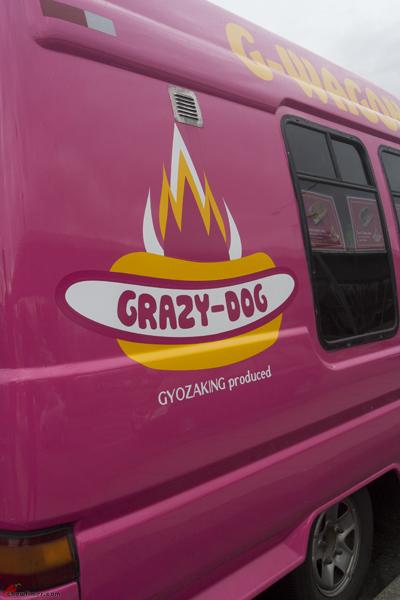 Grazy-Dog-Richmond-4