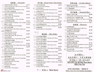 HML-Seafood-Restaurant-Richmond-Menu-1