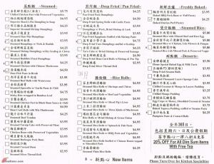 HML-Seafood-Restaurant-Richmond-Menu-1