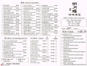 HML-Seafood-Restaurant-Richmond-Menu-2