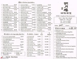 HML-Seafood-Restaurant-Richmond-Menu-2