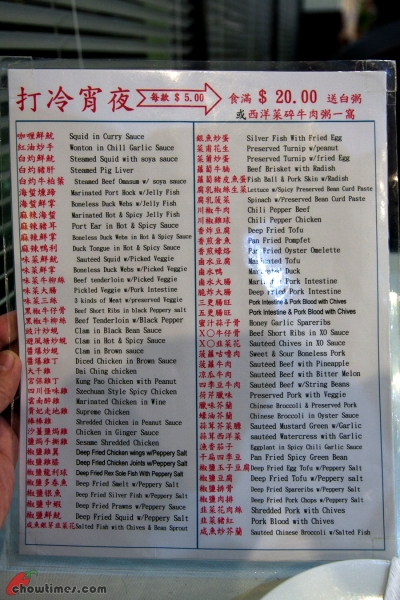 Hou-Lok-Menu-Richmond-1