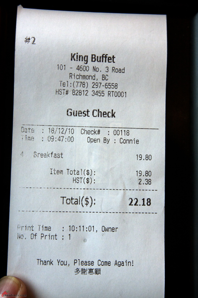 King-Buffet-Richmond-17