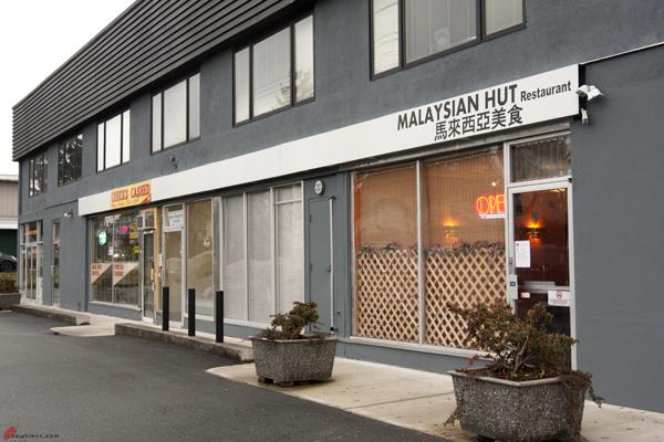Malaysian-Hut-Restaurant-Surrey-53