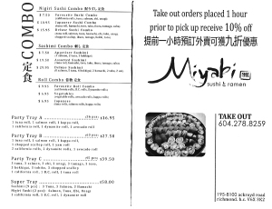 Miyabi-Sushi-and-Ramen-Menu-1