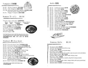 Miyabi-Sushi-and-Ramen-Menu-2