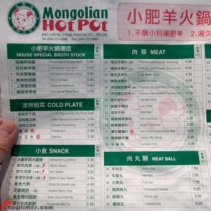 Mongolian-Hot-Pot-Richmond-3
