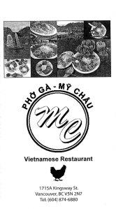 My-Chau-Kingsway-Menu-1