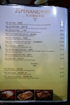 Penang-Delight-Cafe-Vancouver-7