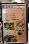 Spicy-Vegetarian-Cuisine-Menu-1