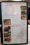 Spicy-Vegetarian-Cuisine-Menu-2