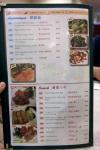 Spicy-Vegetarian-Cuisine-Menu-2