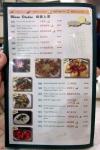 Spicy-Vegetarian-Cuisine-Menu-3