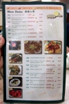 Spicy-Vegetarian-Cuisine-Menu-3