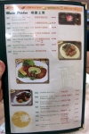 Spicy-Vegetarian-Cuisine-Menu-4
