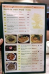 Spicy-Vegetarian-Cuisine-Menu-5