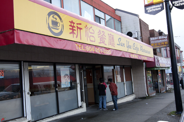 Sun-Yee-Cafe-Hastings-Vancouver-30