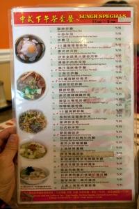 Sun-Yee-Cafe-Hastings-Vancouver-36