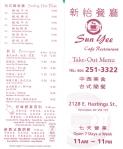 Sun-Yee-Cafe-Menu-4