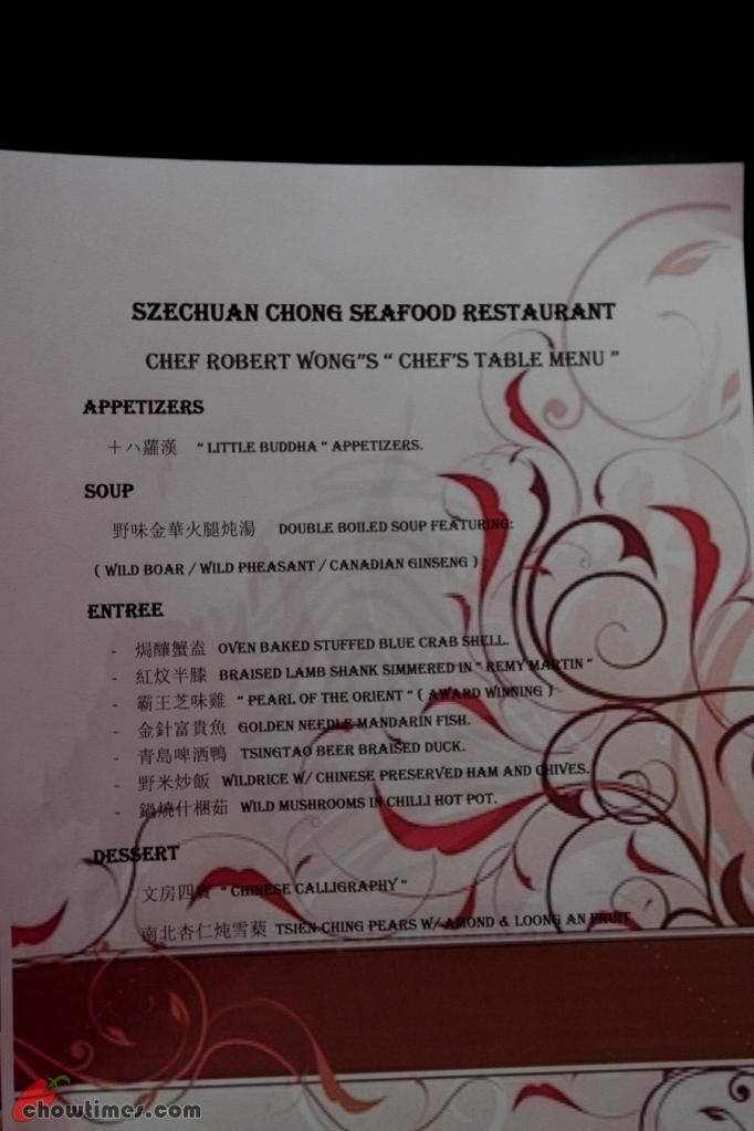 Szechuan-Chongqing-Menu-1