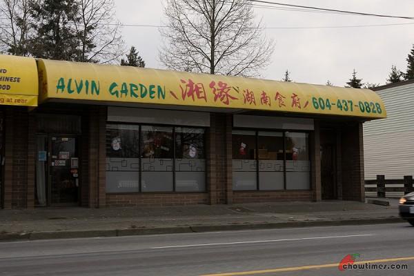 Alvin Garden - 2 awards Beef, Appetizer