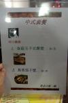 BT-Cafe-Kingsway-Menu-1