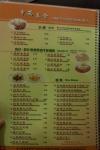BT-Cafe-Kingsway-Menu-7