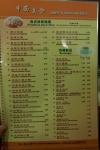 BT-Cafe-Kingsway-Menu-8