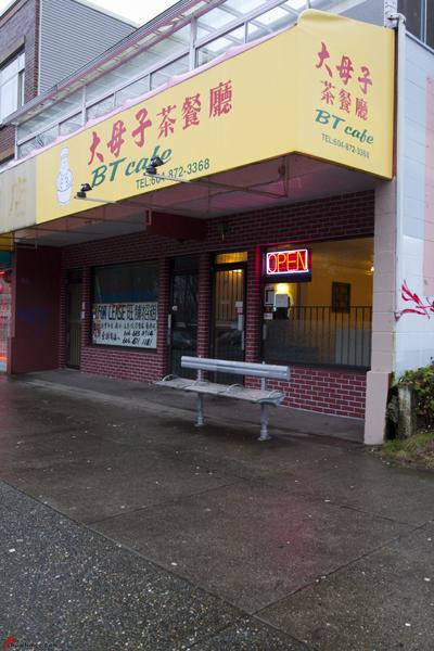 BT-Cafe-Kingsway-Vancouver-1