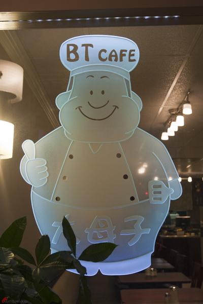 BT-Cafe-Kingsway-Vancouver-12