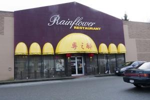 Rainflower -2 awards Dessert/Pastry, Lamb
