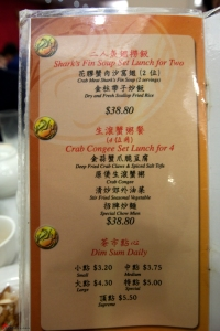 Golden-Swan-Dim-Sum-Menu-5