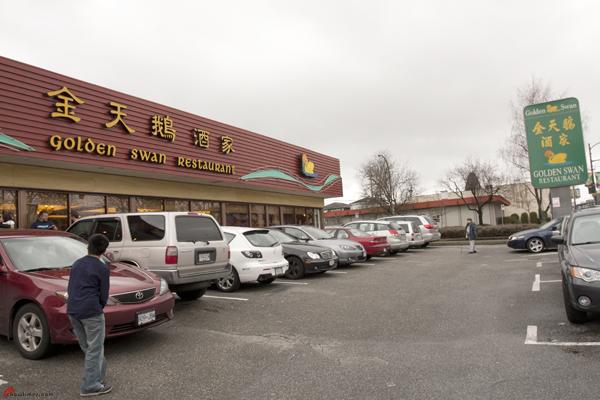 Golden-Swan-Restaurant-Vancouver-20