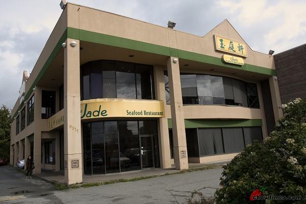 Jade Seafood - 2 awards Crab, Chicken
