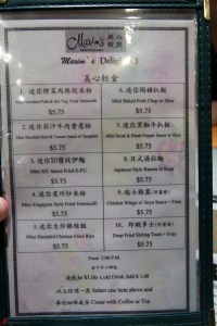 Maxims-Restaurant-Keefer-Menu-1