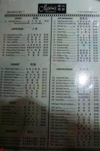Maxims-Restaurant-Keefer-Menu-3