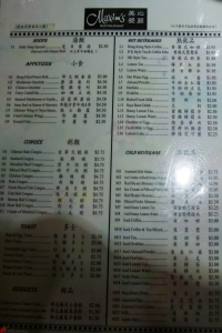 Maxims-Restaurant-Keefer-Menu-3