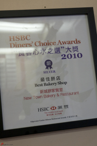 New-Town-Bakery-Restaurant-Chinatown-10