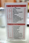 New-Town-Bakery-Restaurant-Chinatown-16