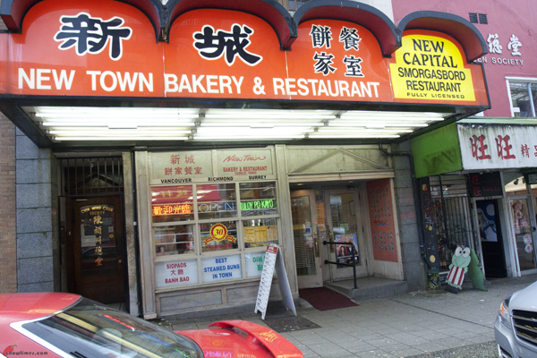 New-Town-Bakery-Restaurant-Chinatown-3