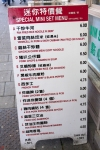 New-Town-Bakery-Restaurant-Chinatown-5