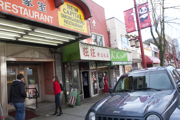 New-Town-Bakery-Restaurant-Chinatown-55