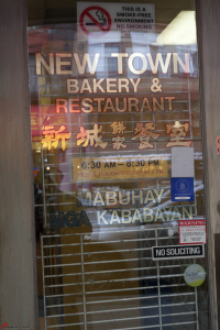 New-Town-Bakery-Restaurant-Chinatown-7