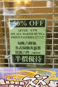 New-Town-Bakery-Restaurant-Chinatown-8