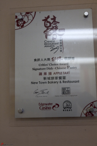 New-Town-Bakery-Restaurant-Chinatown-9