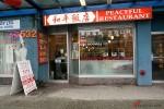 Peaceful-Restaurant-27-600x400