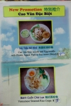 Pho-Cao-Van-Richmond-Menu-1