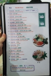 Pho-Cao-Van-Richmond-Menu-3