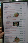 Pho-Cao-Van-Richmond-Menu-5