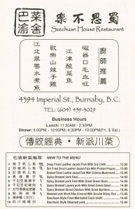 Szechuan-House-Burnaby-Menu-1